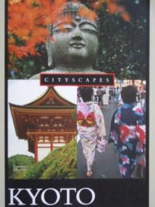 Kyoto: A Cultural History by John Dougill