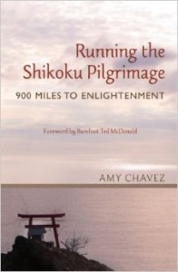 Cover: Running the Shikoku Pilgrimage