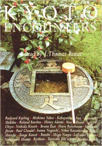 Kyoto Encounters book cover