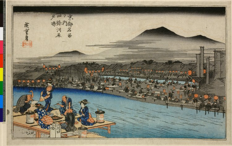 Cooling off at Shijo by Ando Hiroshige c. 1834