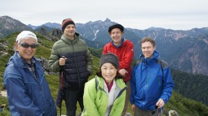 A few of the 2014 Autumn Haikers at Mt. Tsubakurodake, Nagano-ken