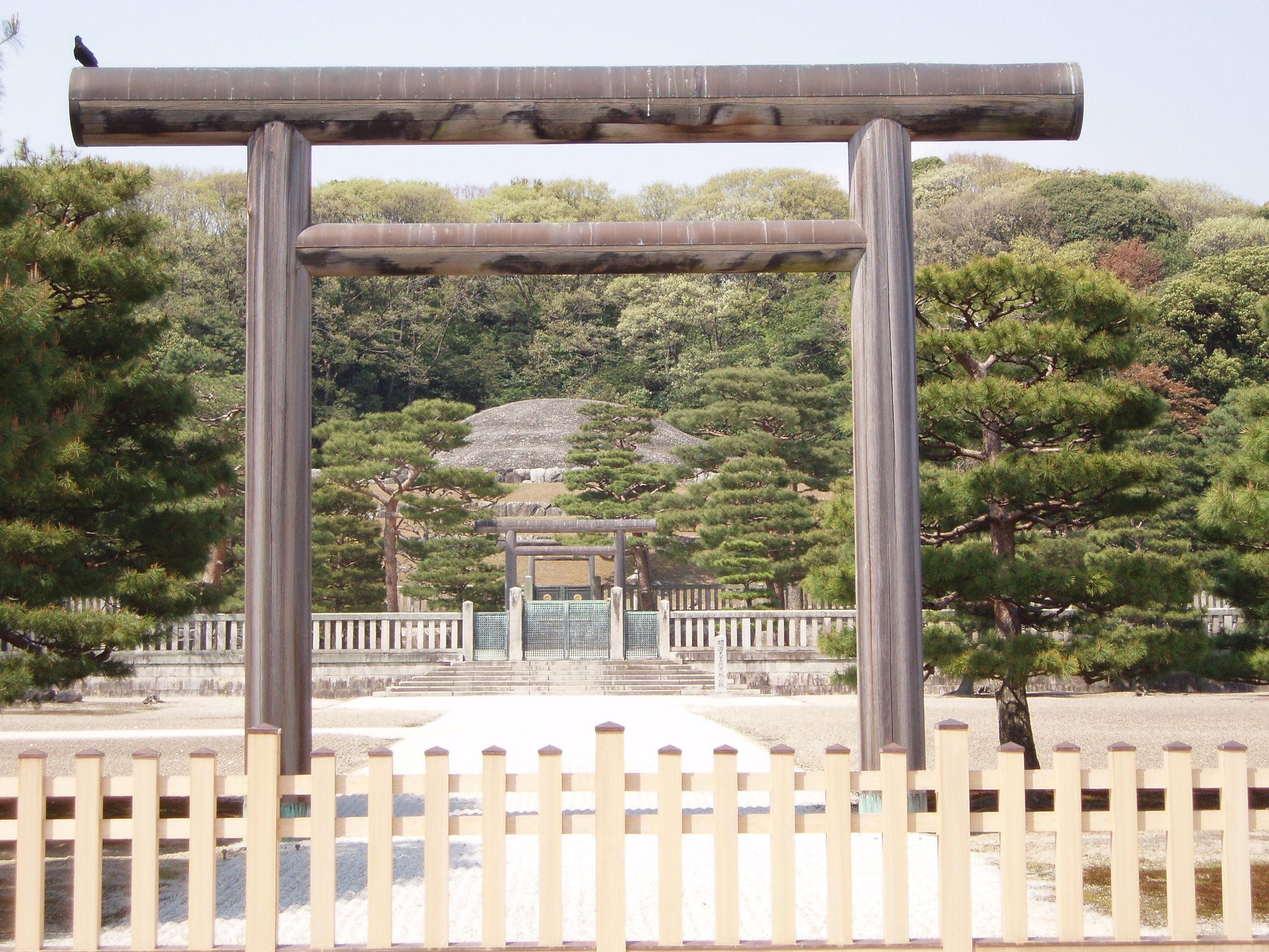 Meiji burial mound