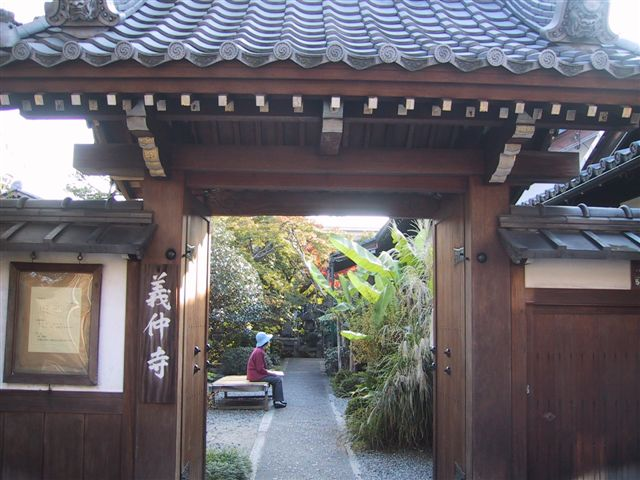 The small temple of Gichu-ji in the village of Zeze, where Basho chose to be buried