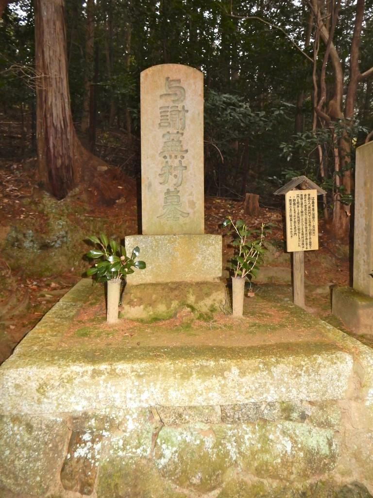 Buson's grave