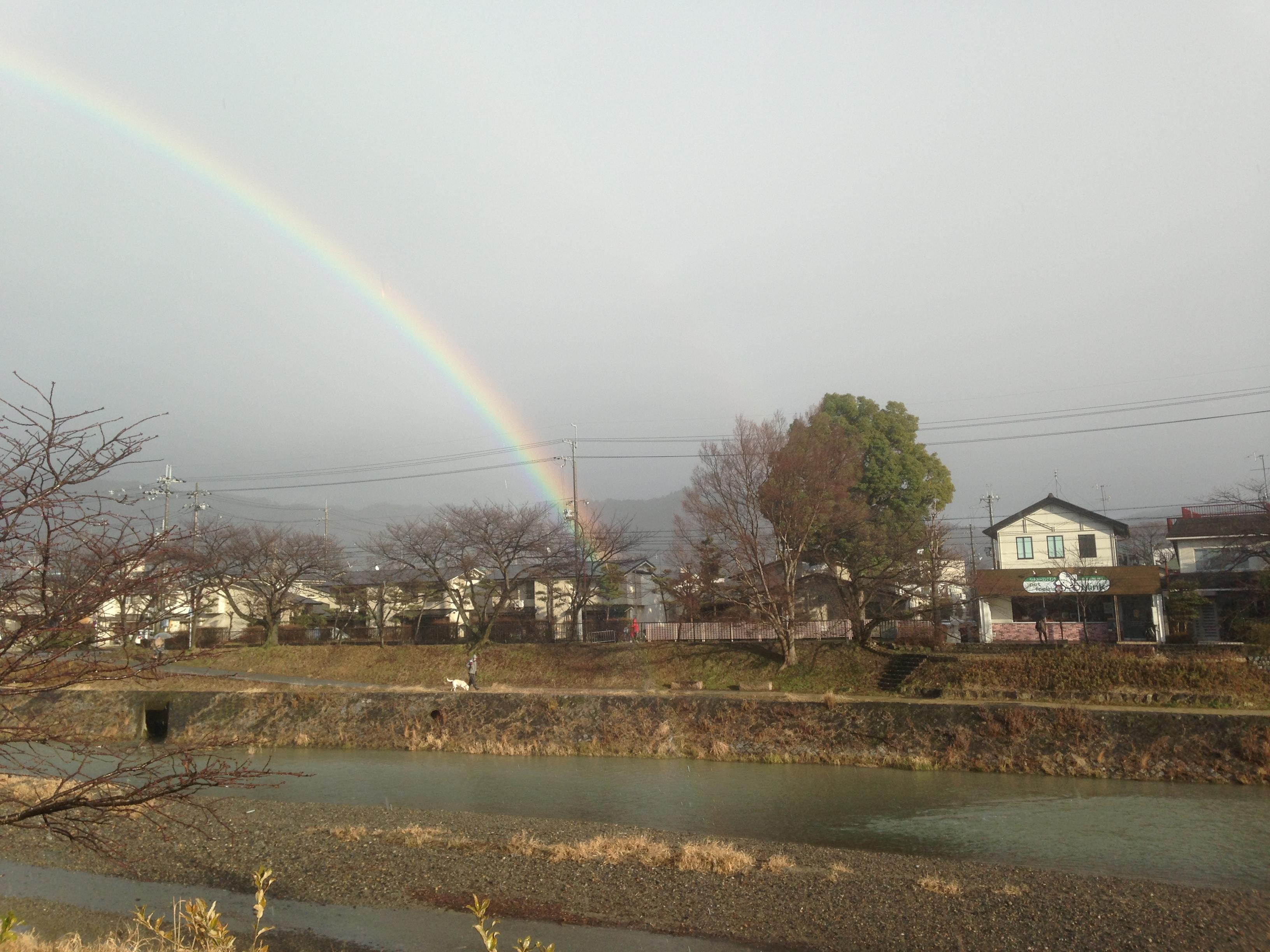 Kamogawa rainbow