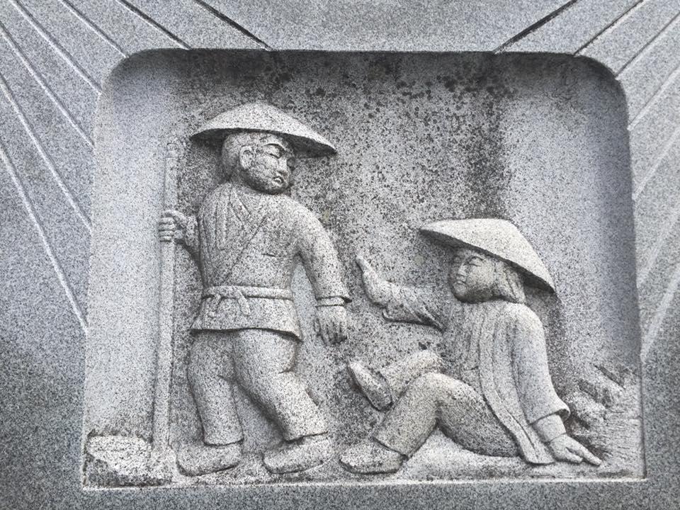 Pilgrim relief
